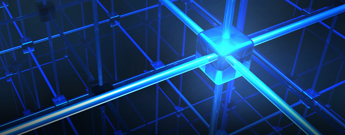 InBit GmbH - Banner Bild